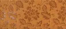 Emotions 0013131 Damasco Fascia Cognac 20*45
