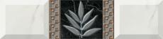 Grandi Marmi 0009534 Listello Paradise Carrara 6*25