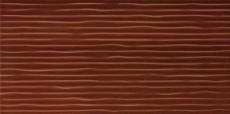 Sfera WARMB002 Brown 19,8*39,8